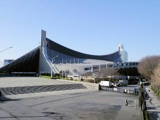 国立代々木競技場 第一体育館の写真