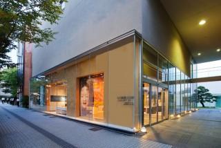 金沢能楽美術館の写真