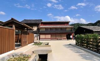 金沢湯涌江戸村の写真