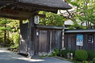 円通院の写真