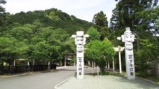 高麗神社の写真