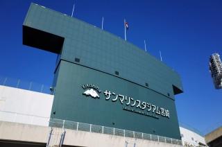 KIRISHIMAサンマリンスタジアム宮崎の写真