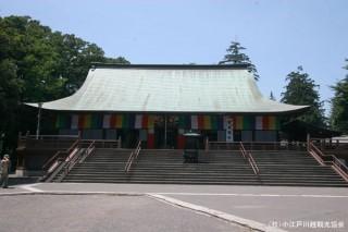 喜多院(大黒天)の写真