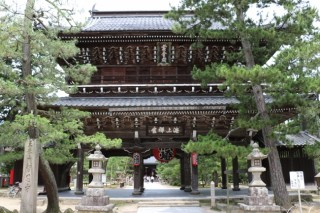 智恩寺の写真
