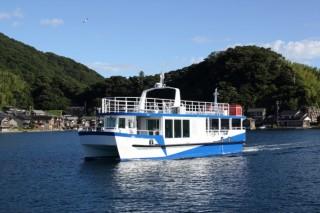 伊根湾めぐり遊覧船の写真