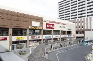 エルミこうのすショッピングモールの写真