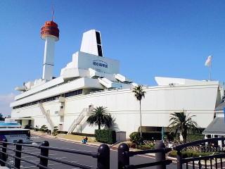 船の科学館の写真