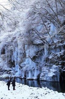 三十槌の氷柱の写真