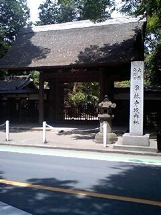 平林寺の写真