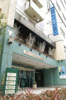 ホテルパールシティ仙台の写真