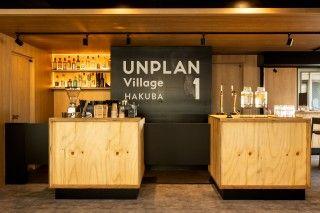UNPLAN Village Hakuba1の写真