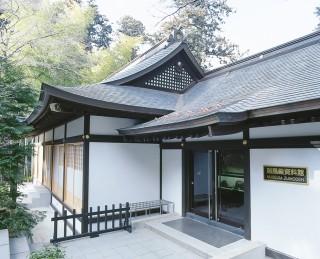 瑞鳳殿資料館の写真