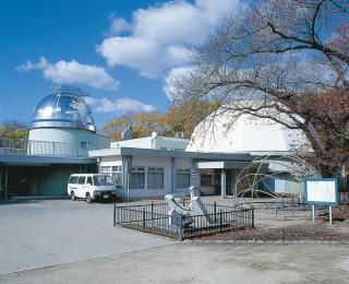 仙台市天文台の写真