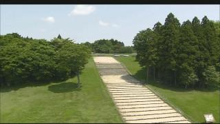 多賀城跡の写真