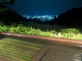 積翠寺温泉の写真