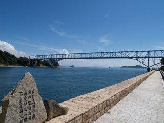 安芸灘とびしま海道の写真