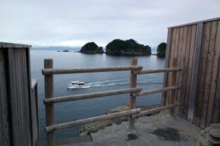 沢田公園露天風呂の写真