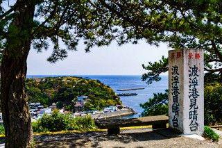 波浮港見晴台の写真