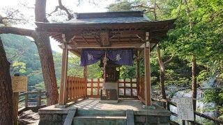 五龍王神社の写真