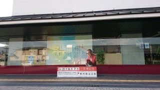 「P.N.スギちゃん」さんからの投稿写真@日本のこころのうたミュージアム船村徹記念館
