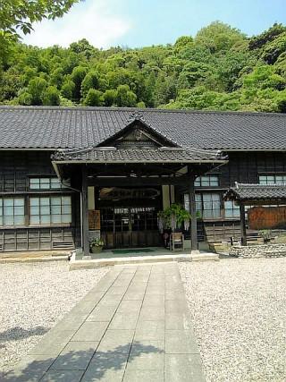 石見銀山資料館(大森代官所跡)の写真