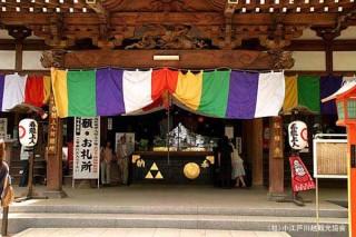 蓮馨寺(福禄寿神)の写真