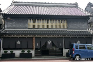大沢家住宅の写真