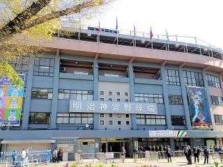 明治神宮野球場(神宮球場)の写真