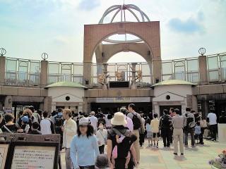 天王寺動物園の写真