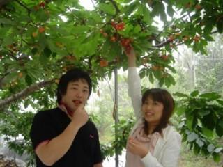 塚原山フルーツ農場の写真