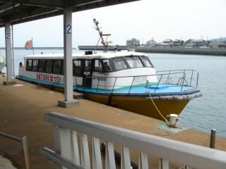 瀬戸内海遊覧船(児島観光港)の写真
