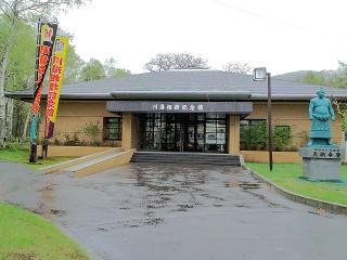 大鵬相撲記念館の写真