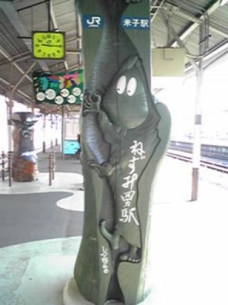 米子駅の写真