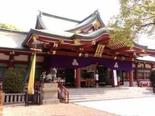 西宮神社(西宮えびす)の写真