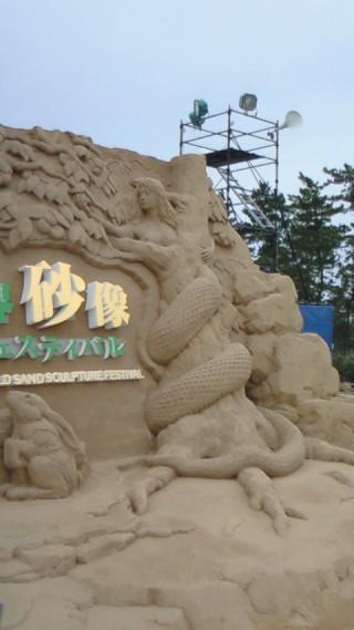 世界砂像フェスティバルの写真