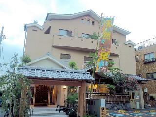 武蔵小山温泉 清水湯の写真