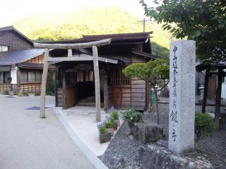 奈良井宿の写真