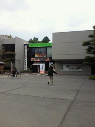 岡山県立博物館の写真