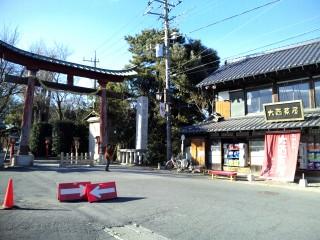 鷲宮神社の写真