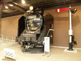 鉄道博物館の写真