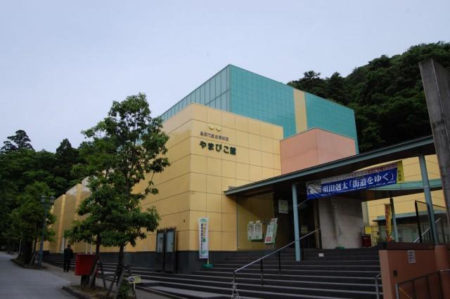 鳥取市歴史博物館(やまびこ館)の地図アクセス・クチコミ ...