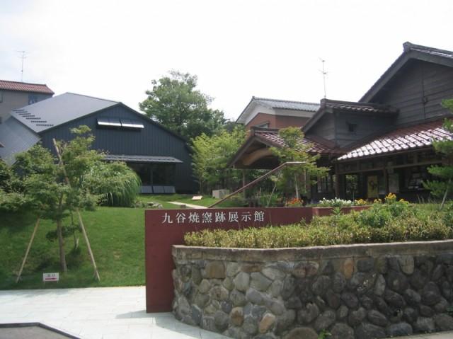 加賀温泉バス|路線バス時刻表|ジョルダン