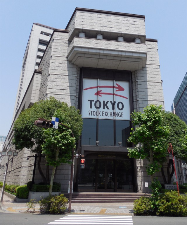 東京証券取引所(東証Arrows)の地図アクセス・クチコミ観光ガイド|旅 ...