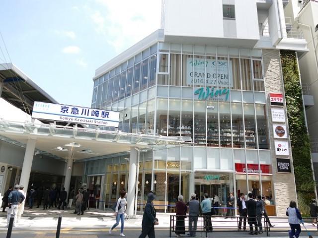 川01|川崎鶴見臨港バス|停車順や路線図