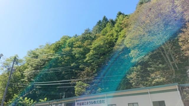 長野 県 伊那 市 ゼロ 磁場