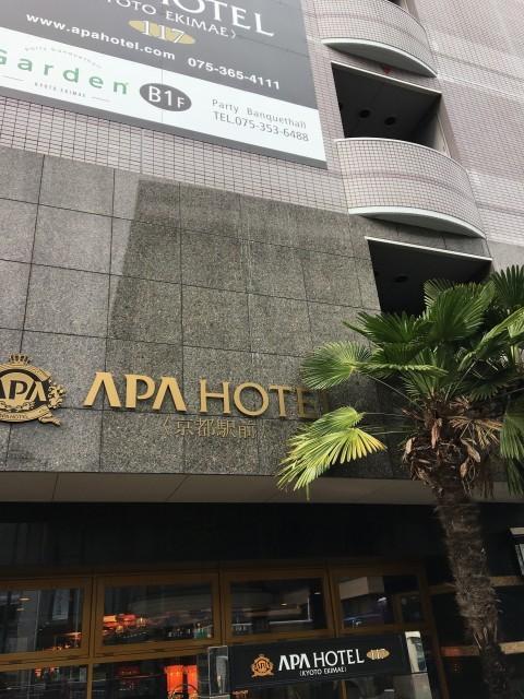 京都 アパホテル アパホテル〈京都祇園〉EXCELLENT