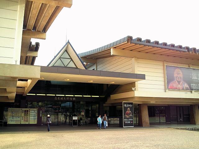 国立 博物館 奈良