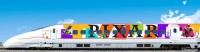 九州新幹線でピクサーデザインの新幹線が9月12日(土)より運行開始!