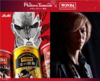 マダム・タッソー東京にYOSHIKIと「WONDA」の世界が上陸!