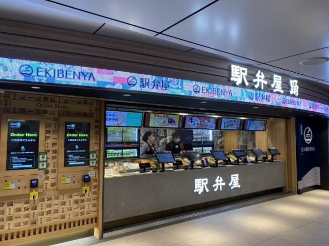 東京駅構内「駅弁屋 踊」にモバイルオーダーおよびセルフ注文決済端末「O:der Kiosk」導入